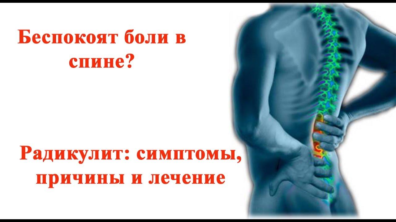 Лечение боли в левом плечевом суставе при поднятии руки вверх