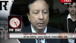 Quake Jolts Parts Of Maharashtra