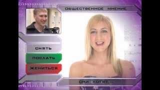 Косметический ремонт - Выпуск 16(, 2013-10-17T11:05:23.000Z)