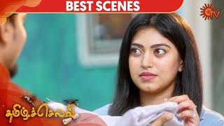 Tamil Selvi - Best Scene | 28th January 2020 | Sun TV Serial | Tamil Serial