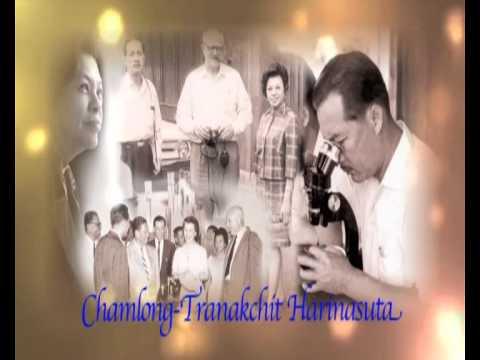The Chamlong-Tranakchit Harinasuta Lecture 2013 คณะเวชศาสตร์เขตร้อน ม.มหิดล