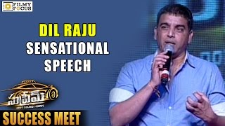 Dil raju speech at supreme success meet - filmyfocus.com