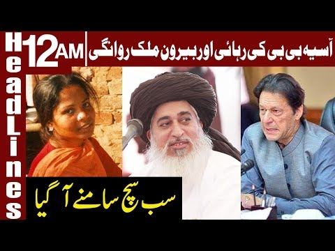 Real Story of Asia Bibi's Escape from Pakistan | Headlines 12 AM | 9 November 2018 | Express News