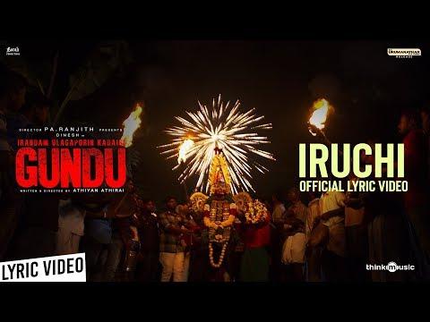 Irandam Ulagaporin Kadaisi Gundu | Iruchi Song Lyric Video | Dinesh, Anandhi | Tenma