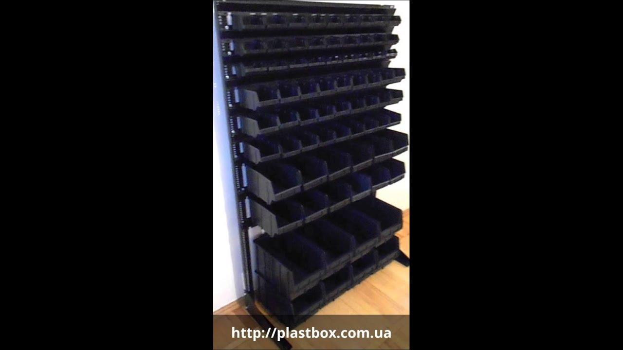 Стеллажи архивные металлические разных размеров; • компактные и функциональные системы для гаража; • многоярусные стеллажи для склада и магазина; • стеллажи металлические сборные в домашнюю мастерскую; • секционные этажерки из пластика и металла; • различные виды комплектующих к.