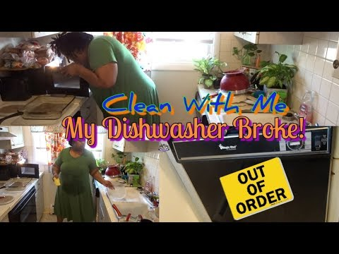 Clean With Me | My Dishwasher Broke! 😭 | Very MESSY Kitchen | Real Cleaning Motivation