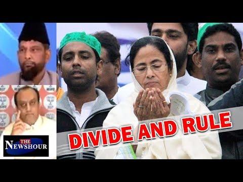 Mamata Banerjee Appoints Muslim Leader As Tarakeshwar Temple Head | The Newshour Debate (19th June)