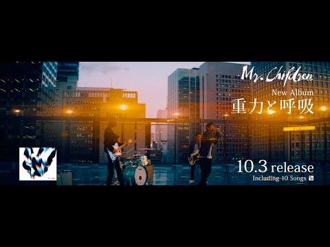 Mren 「重力と呼吸」New Album SPOT A