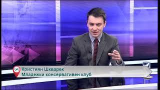 Свободна зона с гости Георги Харизанов и Кристиян Шкварек – 15.10.2018 (част 3)