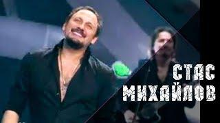 Стас Михайлов - Все для тебя (Только ты... Official video)