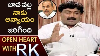 Kadapa Mayor Ravindranath About His Bonding With Sister & Brother In Law   Open Heart With RK   ABN