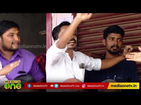 രമ്യയും ബിജുവും പിന്നെ മൂസക്കായും | Ramya Haridas | PK Biju | Voter Moosa 6