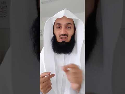 Why Seek Advice? - Mufti Menk
