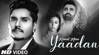 Kamal Khan: Yaadan (Full Song) G Guri | Dalvir Bhullar| New Punjabi Songs 2020