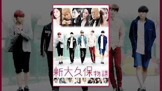 日本でK-POPアイドルを目指し、地道にオーディションを受け続けるジュン...