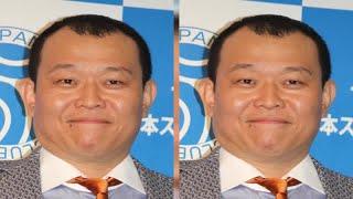 お笑い芸人の千原せいじ(48)が17日放送のフジテレビ「ワイドナショー...