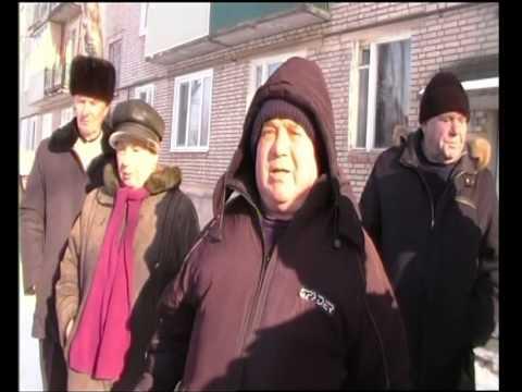 Жильцы дома №10 по ул Крылова возмущены действиями органов власти