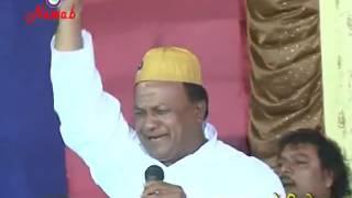 Bharosa Tujhpe Hai Aisa Mujhe Garib Nawaz by Haji Chote Majid Shola.