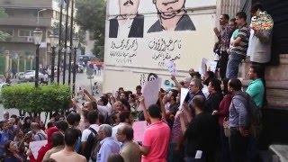 وقفة تضامنية مع مطالب  اعتصام نقابة الصحفيين
