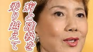 チーターこと水前寺清子が消えた意外な事実 ***チャンネル登録お願い...