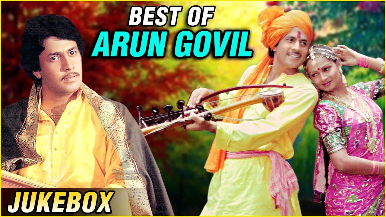 Download Best Of Arun Govil   K. J. Yesudas Hits   Chand Jaise Mukhde Pe   Hum Tumhare   Rajshri Hit Songs