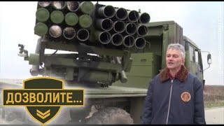 MORAVA novi srpski raketni sistem - MORAVA New Serbian Artillery Rocket System