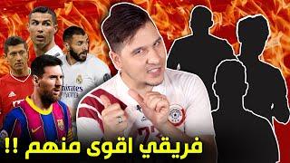 أفضل 11 لاعب عربي في أوروبا ! (تشكيلتي النارية🔥)