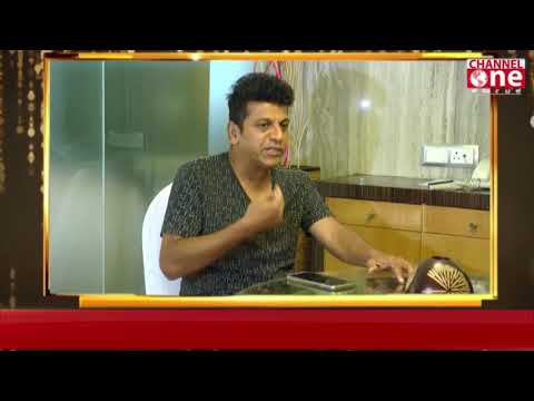INTERVIEW WITH SHIVARAJKUMAR │AVINASH YUVAN │CHANNELONE KARN