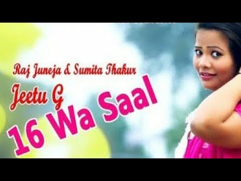 New Latest Haryanvi | Dance Chadha 16 va Saal