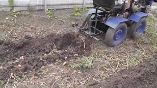 Мини трактор. Копка картофеля 2014