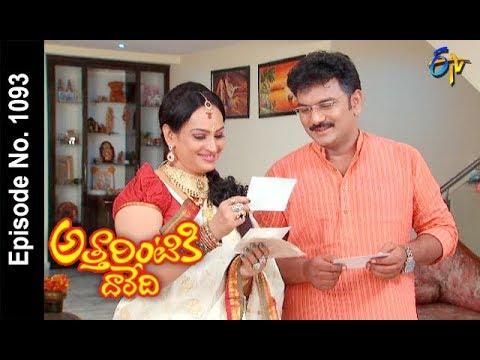 Attarintiki Daredi   7th May 2018    Full Episode No 1093   ETV Telugu