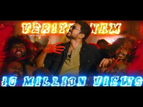 bigil---verithanam-lyric-video-(tamil)-|-hits-10-million-views-|-watsapp-status