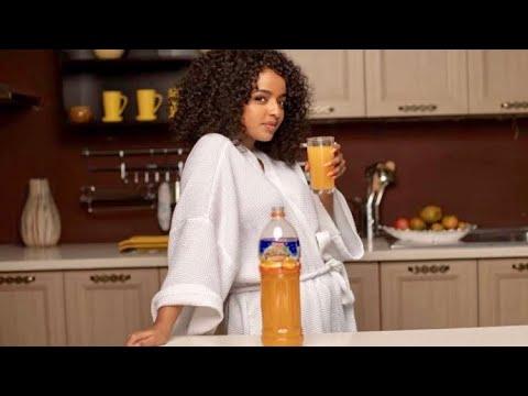 Ethiopian actress Addisalem Getaneh ተዋናይ አዲስአለም ጌታነህ