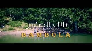 Bilal Sghir (Bambola- بومبولا) Teaser by Gosto et Studio31