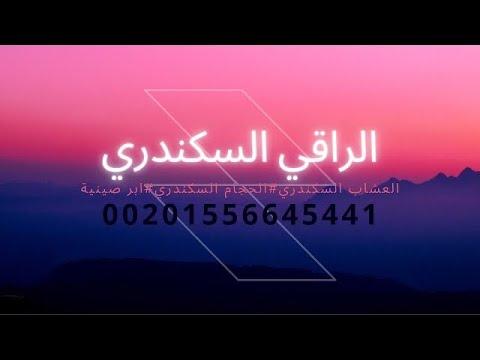 Ro9ya char3iya telecharger gratuit mobile9