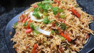 Restaurant Style Schezwan Fried Rice Recipe | Indo-Chinese Recipe | By Yasmin Huma Khan