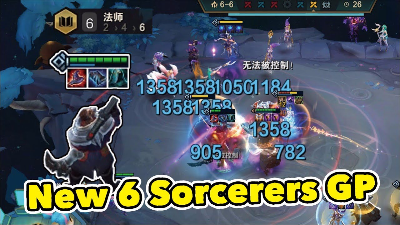 NEW 6 SORCERERS GANGPLANK | TFT SET 3 | Teamfight Tactics | 聯盟戰棋