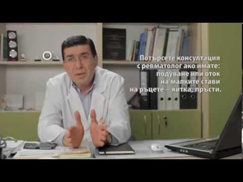 ᐉ Реактивен артрит — orientandoo.com