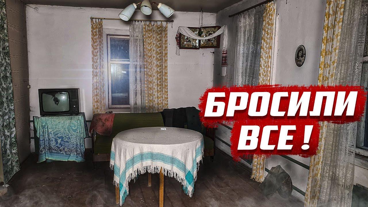 Как умирает Русская деревня...   Орловская обл, Колпнянский р-он, д.Алисово