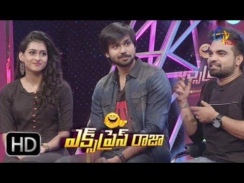 Express Raja   2nd   November 2017    Maanas& Nithya Naresh   Full Episode 294   ETV Plus