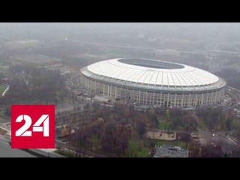 Видео, Больше не Лужа символ столицы возвращает былое величие