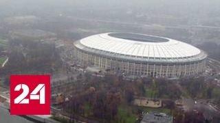 видео Московские высотки подросли