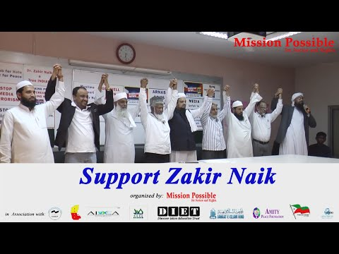 Support Zakir Naik | Peace Program | Peace Protest | MPJR