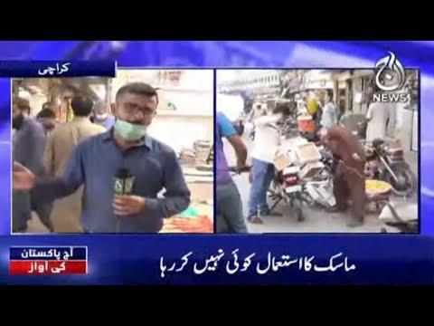 COVID-19 3rd Wave in Pakistan   Aaj Pakistan Ki Awaz   26 May 2021   Aaj News