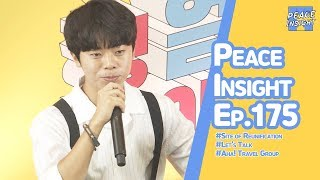 peace-insight-ep175-site-of-reunification-lets-talk-aha-travel-group-the-asian-highway