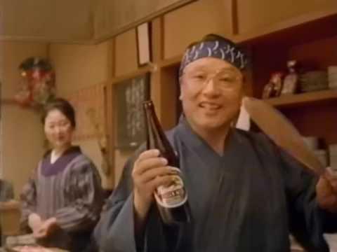 キリン『ラガービール』 CM 【ハリソン・フォード 菊池桃子 筒井道隆 伊東四朗】 1994/05