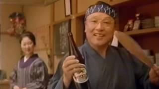 「居酒屋」篇.
