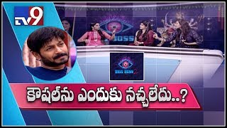 Bigg Boss Telugu 2: Bigg Boss sisters about Koushal army - TV9