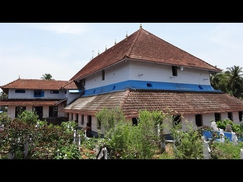 600-year-old mosque at Ponnani, Malappuram