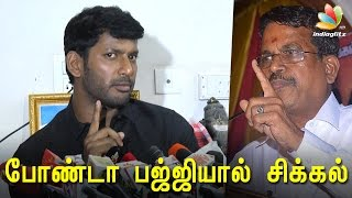 Can You Suspend Karunas Like How I Was Suspended??? - Vishal Speech | Producer Council Fight
